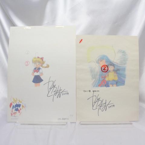 【マンガ図書館Z】神塚ときお先生 カラー原画 rfp1075