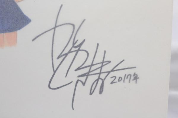 【マンガ図書館Z】神塚ときお先生 カラー原画 rfp1075_画像4