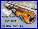 Kawai Violin ◆ チェコ製 カワイ バイオリン ◆◆ KVI-60S ◆◆ 虎杢 ◆ サイズ 4/4 ◆ 美品 ◆ Schaller製 弓付き ケース付き