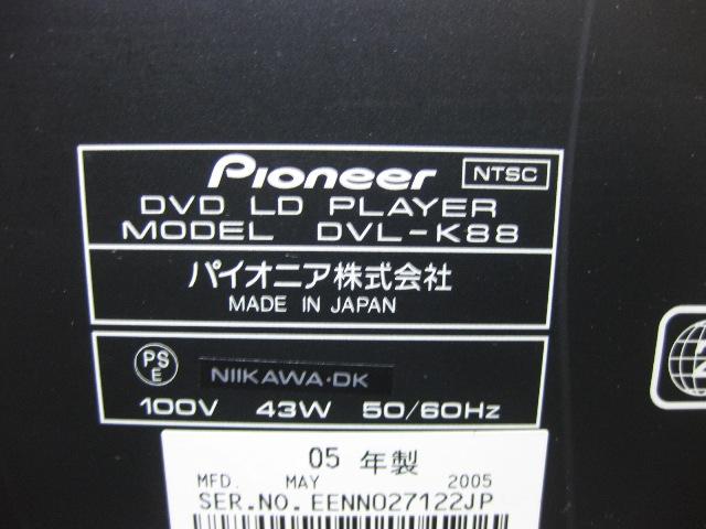 管8852【Pioneer】DVD/LDプレーヤー DVL-K88 ★起動OK/再生OK_画像4