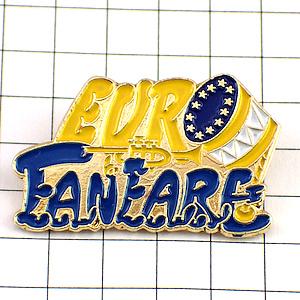 限定レア◆ピンバッジ◆ファンファーレ音楽マーチングバンド太鼓ユーロ旗の星EU欧州連合ピンズフランス