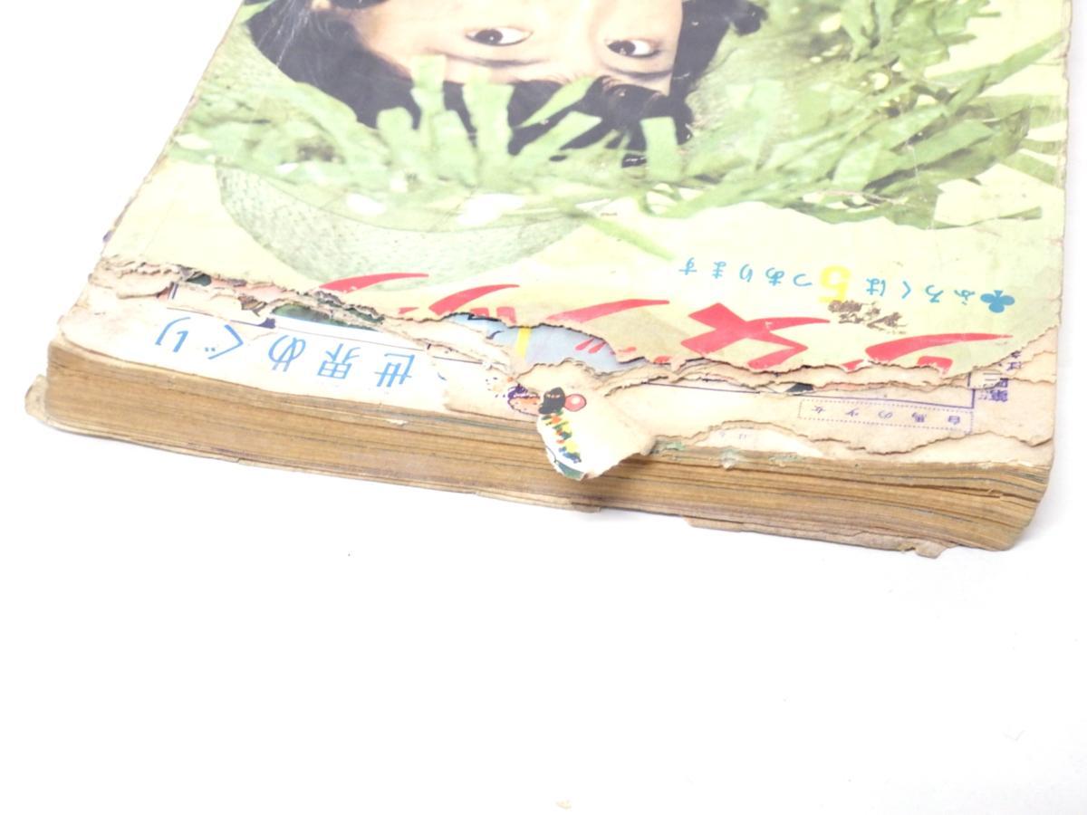 少女ブック 1960年 昭和35年 8月号 付録セット 母のひみつ 漫画 雑誌 昭和レトロ わたなべまさこ /T1_画像3