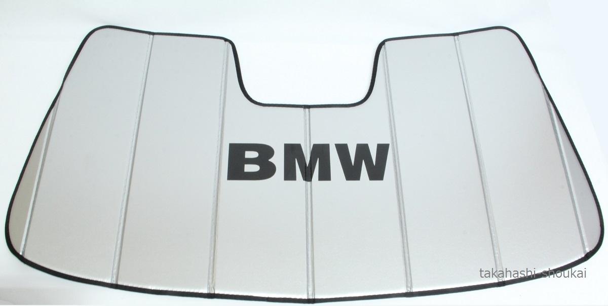 ★★BMW 3シリーズ (E91) サンシェード・日よけ【BMW純正品】 国内未販売商品 ツーリングワゴン用 平成17年~26年 320i・323i・325i・335i_画像1