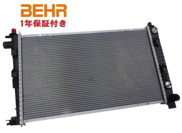 BEHR製 ラジエター 168-500-1602/W168 Aクラス A160 A190 A210_画像2