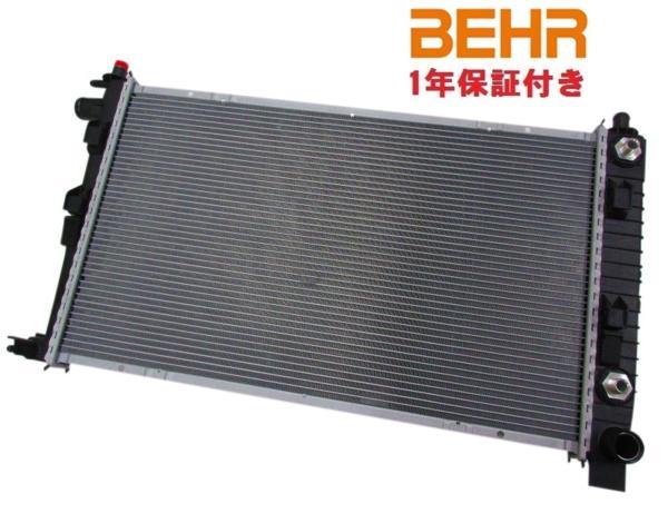 BEHR製 ラジエター 168-500-1602/W168 Aクラス A160 A190 A210_画像1