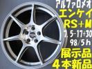 4本処分 エンケイ RS+M○7.5-17+30 5/98