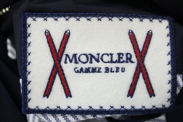1J3349/未使用品 モンクレールガムブルー リバーシブルダウンジャケット Moncler Gamme Bleu_画像5