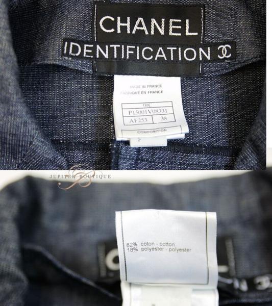 シャネル CHANEL スカート スーツ ジャケット デニム ネイビー 38_画像6