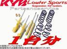 カヤバ ダンパーキットL-KIT ライフ 4WD GF-JB