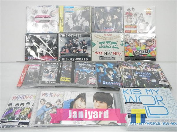 Kis-My-Ft2 CD 17点セットkIS MY WORLD 初回限定A・ISCREAM通常盤 1円