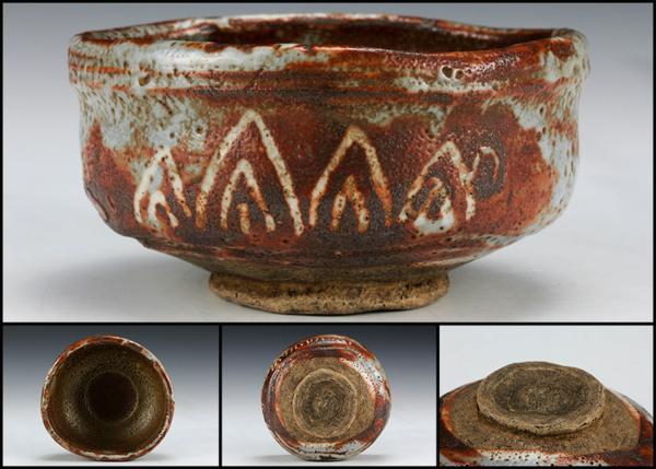【佳香】時代 古絵志野茶碗 茶道具 保証