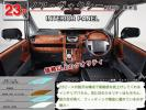 ■ インテリアパネル 3D 立体型 ■ トヨタ TOYOTA