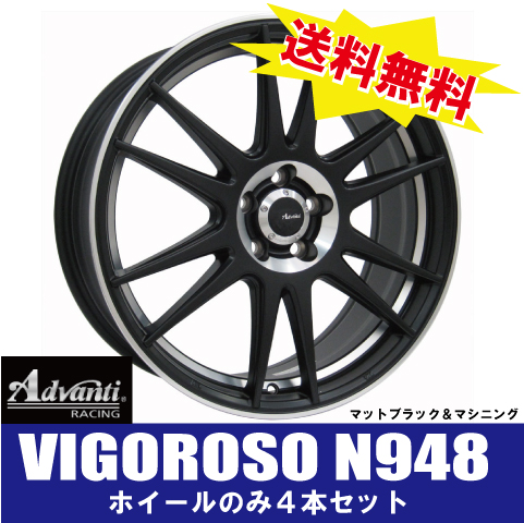 送料無料 Advanti Rasing VIGOROSO N948 5H120 18インチ 8.5J+38 BMW 3シリーズ E90 E91 F30 F31 4シリーズ F32 F33 F36_画像1