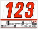 【即決】お試しプライスSK-72(ボード5枚、数字15枚)S