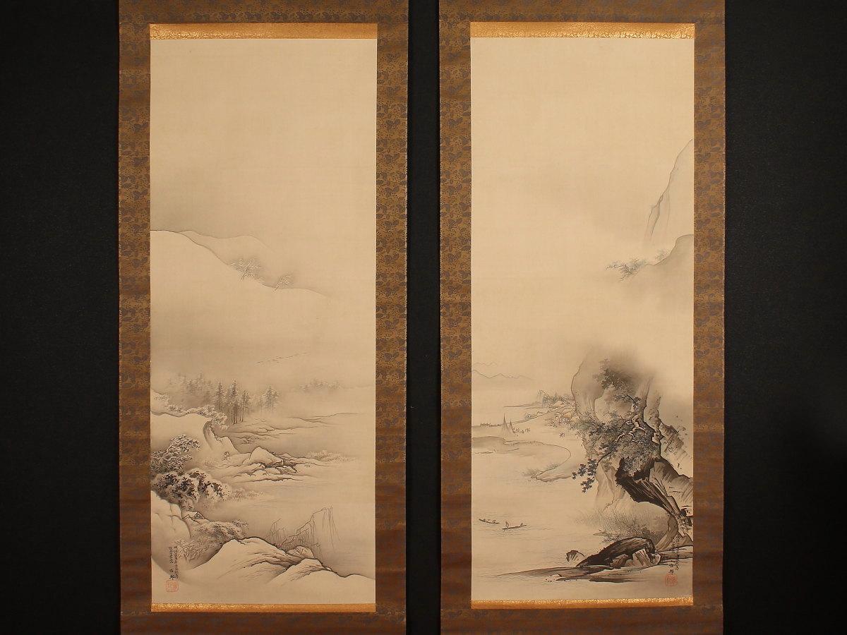【模写】【伝来】s8538〈橋本雅邦〉売立出品作 双幅 山水図 勝田蕉琴極書 共箱 二重箱 明