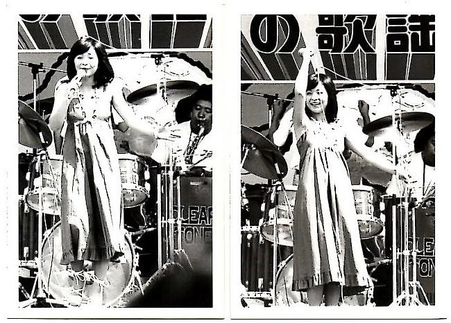 ☆太田裕美 古写真4枚組3☆タレントグッズ スチール
