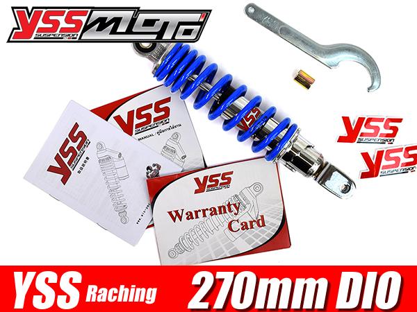 1年保証 YSS スーパーDIO/ZX 270mm リアサス/リアショック_画像1