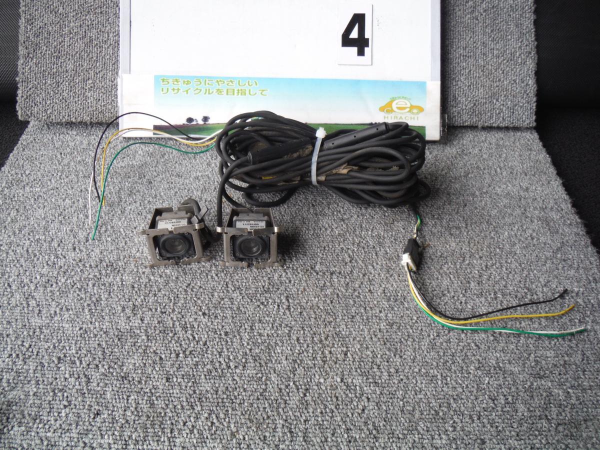 プレサージュ/TNU31/H19年式/ フロントバンパー左右カメラ、スイッチセット/U31系/180612-4【もぎとり品/中古】 杜の都仙台から_画像5