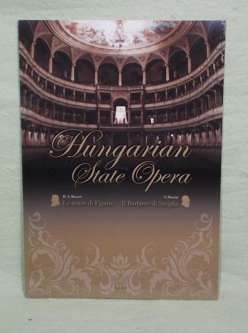 ハンガリー国立歌劇場 2015年 パンフレット