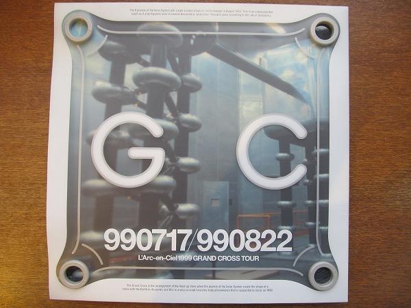 ツアーパンフ「ラルクアンシエル 1999 GRAND CROSS TOUR」