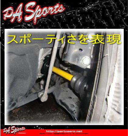 送料無料 PAホンダ Z PA1 新品ドライブシャフトAssy_画像3