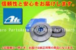 front brake rotor #BMW E36 3 series BE18/BE19
