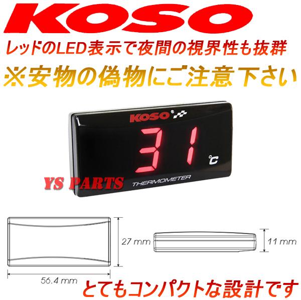 KOSO水温計 赤GSX-R1100WRF900GSX-R750WGSX-R600GSX-R400RRF400R_画像2
