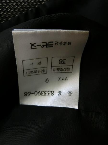 t465 ピエールカルダン デザインジャケット 9 毛 ヤフオク年末_画像8