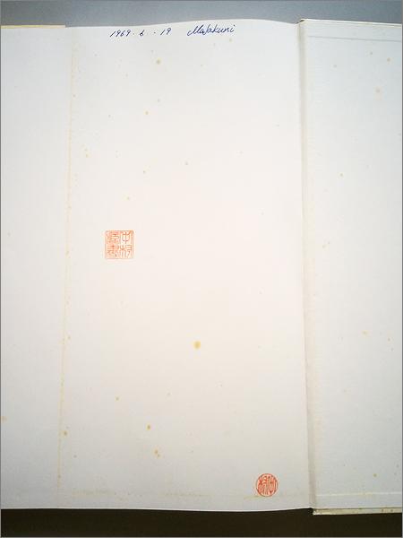 【avedon・baldwin im hinblick(リチャード・アヴェドン)】検:写真集1969年_画像7