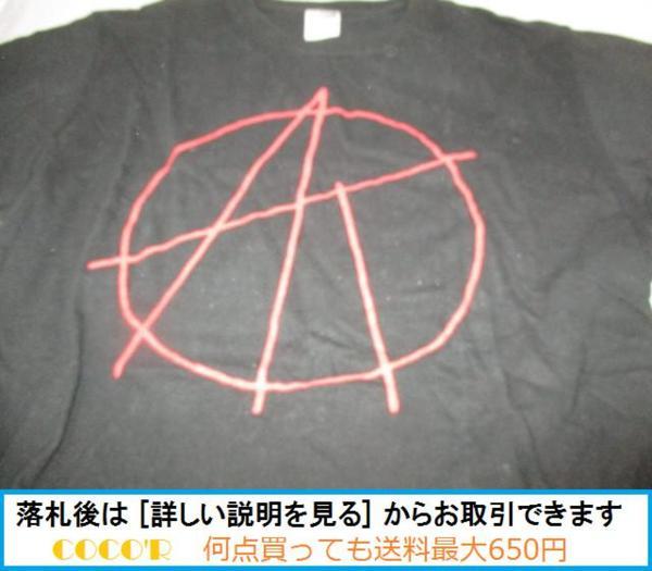 【フリマ即決】アーティスト 赤い公園 Tシャツ 純情ランドセル