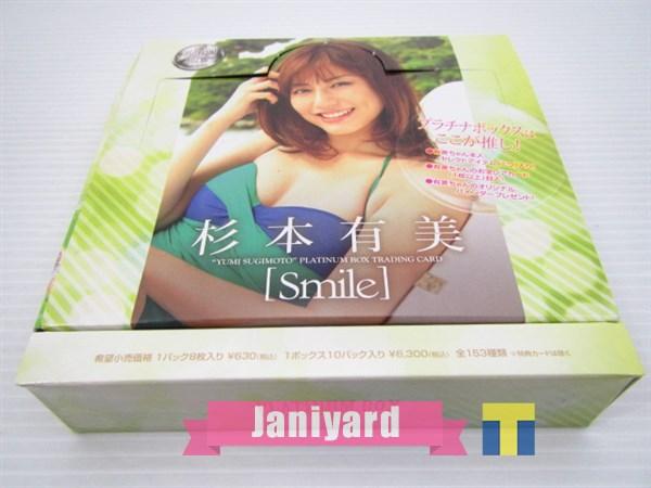杉本有美 トレーディングカード セット Smile 1円