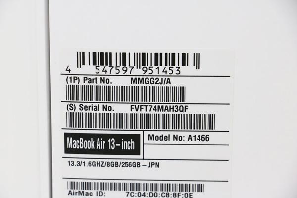 ◎Apple MacBook Air 13-inch Early 2015 MMGG2J/A i5 1.6GHz/8GB/256GB 新品同様_画像5