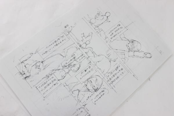 【マンガ図書館Z】陽気婢先生「眠れる惑星」生原稿&直筆サイン入り単行本など rfp1075_画像3