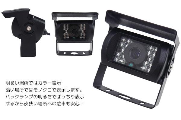 ○24V専用 7インチTFT液晶モニター&広角バックカメラセット 11_画像4