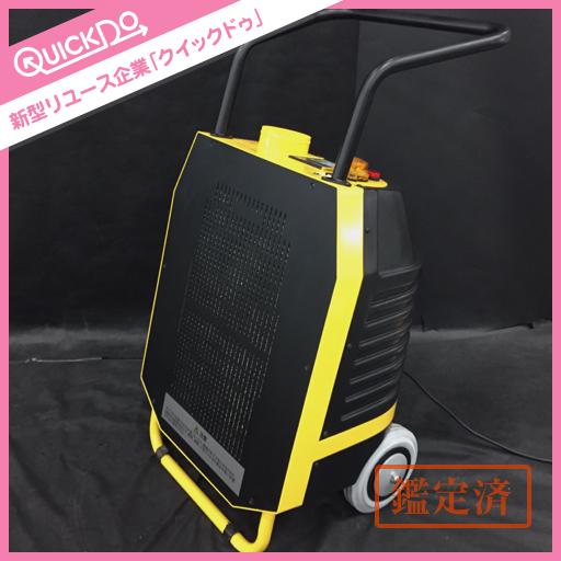 C70 国内最強オゾン脱臭消臭発生器 ActivO-J 中古美品!!