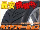 【最安値挑戦中!】 FEDERAL 595RS-RR 255