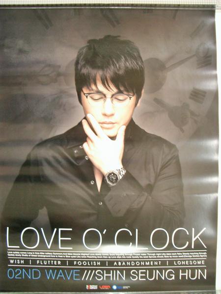 シン・スンフン - Love O'clock ポスター