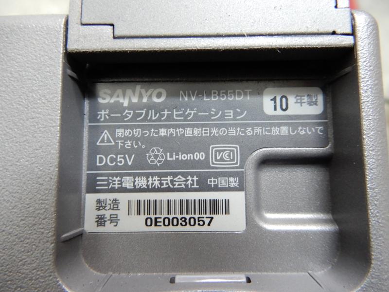 『psi』 サンヨー ゴリラ ライト NV-LB55DT ワンセグ対応 ポータブルナビ_画像3