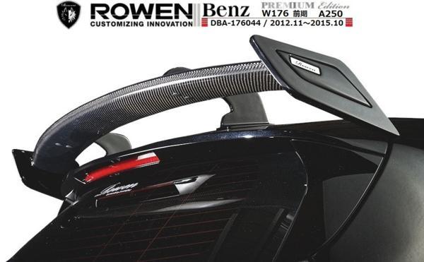 【M's】 ベンツ W176 A180 A250 前期 リア バンパー FRP製 ROWEN_画像7