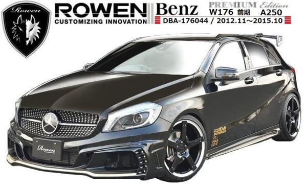 【M's】 ベンツ W176 A180 A250 前期 リア バンパー FRP製 ROWEN_画像6