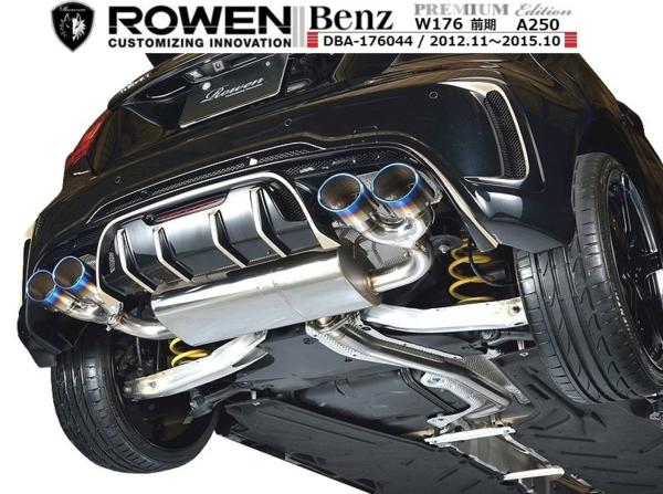 【M's】 ベンツ W176 A180 A250 前期 リア バンパー FRP製 ROWEN_画像4