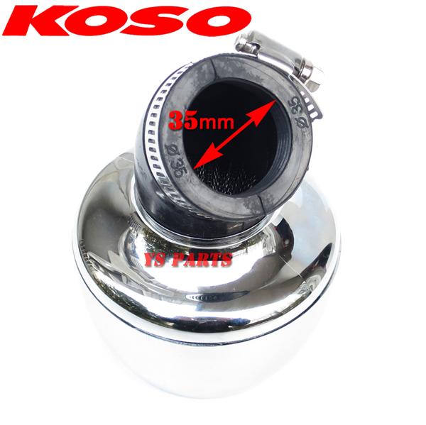 【正規品】KOSOタービンフィルター35mm銀橙[マニホールド角度:45度]ジョグスポーツ2JAチャンプRS/エクセルチャンプCXボクスンBW'S50(3AA)_画像4