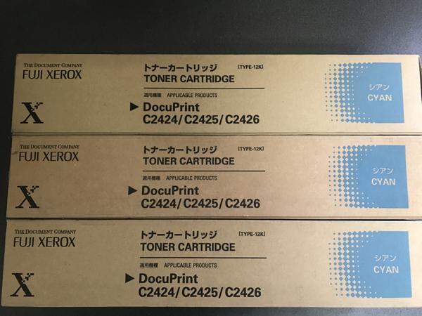 送料無料未使用品富士ゼロックスDocuPrint C2424 C2425 C2426用トナーCT200256シアン3本_画像1