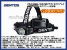 10個限り!! 新品 保証付 ジェントス GH-003RG LED ヘッドライト GENTOS 充電式 GH003RG