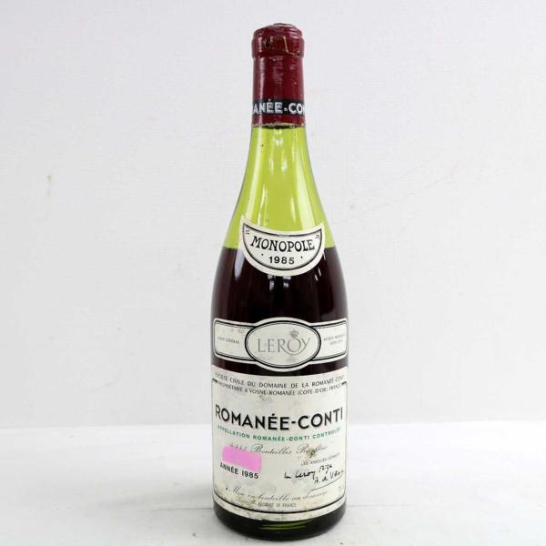 ☆DRC ROMANEE-CONTI(ロマネコンティ)1985※状態注意(液面,ラベル,キャップ等)NGI0527