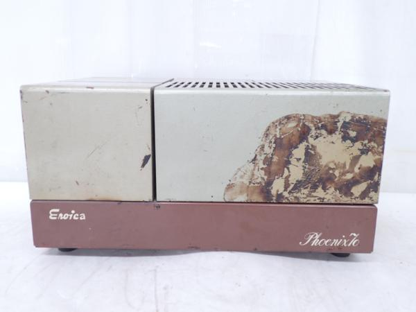 Eroica 6CA7管球式ステレオパワーアンプ Phoenix70 power amp エロイカ ウエスギ ◆ 4D961-19