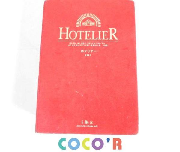 【フリマ即決】韓流 ぺ・ヨンジュン 韓国ドラマ HOTELIER ホテリアー DVD-BOX 全4巻 全20話収録