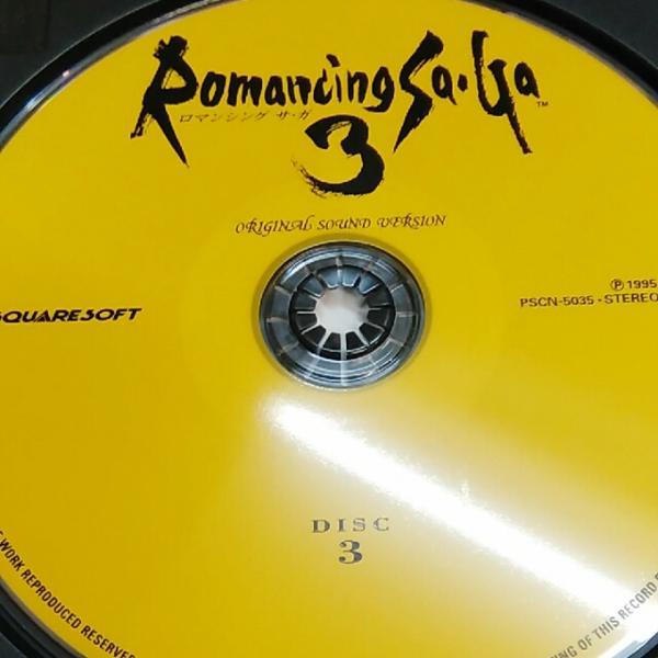 *即決* ロマンシング サ・ガ 3 Romancing Sa・Ga 3 CD 3枚組_画像2