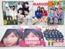 欅坂46 表紙 掲載 雑誌 セット 7冊 1円 欅坂46 検索画像 6