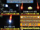 全方位照射型SMD合計141連LED外装3点 ミラアヴィ T